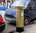 Olympic gold pillar box, Peebles High Street - geograph.org.uk - 3071484.jpg