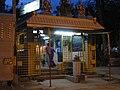 Om Sakthi Murugeshpalya Temple 5-25-2008 6-57-55 PM.JPG