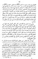 Omar Kayyam Algebre-p195.png