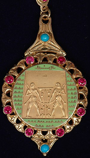 Order of the Nile - Image: Orden Nila znak