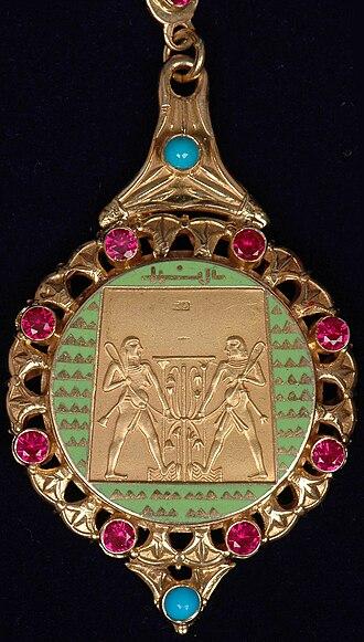 Order of the Nile - Image: Orden Nila znak
