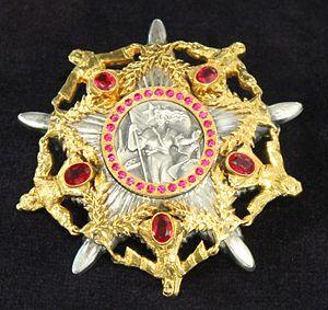 Order of the Hero of Socialist Labour - Image: Orden junaka socijalistickog rada