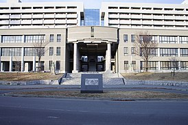 Osaka University Faculty of Medicine.jpg