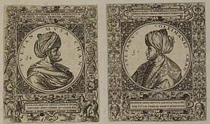 Ottoman Interregnum - Late 16th-century depiction of Musa and Suleyman, facing each other