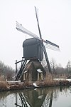 foto van Oudegeinse molen