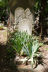 Tomb of Stancioff and Flandin