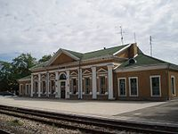 Pļaviņas train station.jpg
