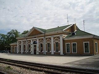 Pļaviņas Station