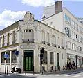 P1100125 Paris XX rue des Orteaux poste de police rwk.JPG