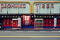 PACHINKO TIGER - Flickr - m-louis.jpg