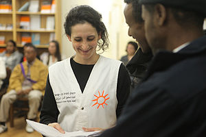Ruchama Marton - Physicians for Human Rights – Israel Open Clinic in Jaffa, 2010