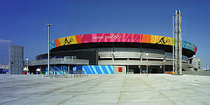 Athens Olympic Tennis Centre - Exterior view of The Main Court.
