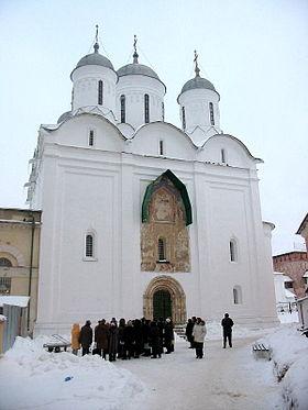 Боровский монастырь как попасть к старцу власию 2018 130