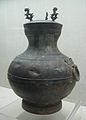 Painted bronze pot with cloud pattern.jpg