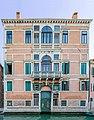Palazzo Torniello Rio dei Servi Cannaregio Venezia.jpg
