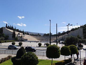 Panathinaiko-Stadion 2014-1.JPG