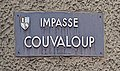 Panneau Impasse Couvaloup (Miribel).jpg