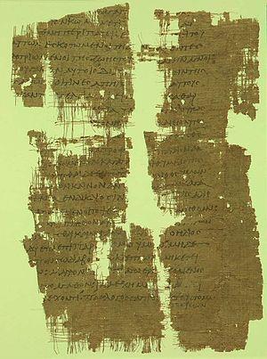 Ephesians 2 - Image: Papyrus 49verso