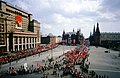 Parade outside of Hotel Moscow 1964.jpg