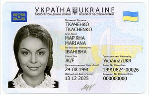 Ukrainian identity card - Specimen of the 2016 series card