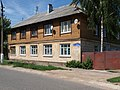 Pavlovsky Posad Lenina 34 12.JPG