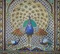 Peacock mosaic at Mor Chowk, Udaipur City palace, Rajasthan 02.jpg