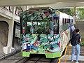 Peak Tram(Green light) 08-06-2021(3).jpg