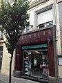 Pericas BCN farmaciaBusquets PonsGallarza92 002.jpg