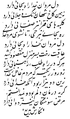 Persian poem - calligraphy by Abbas Fazelzadeh Badi'.png