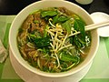 Pho in Saigon.jpg