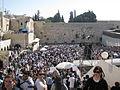 PikiWiki Israel 18260 Priestly Blessing.jpg