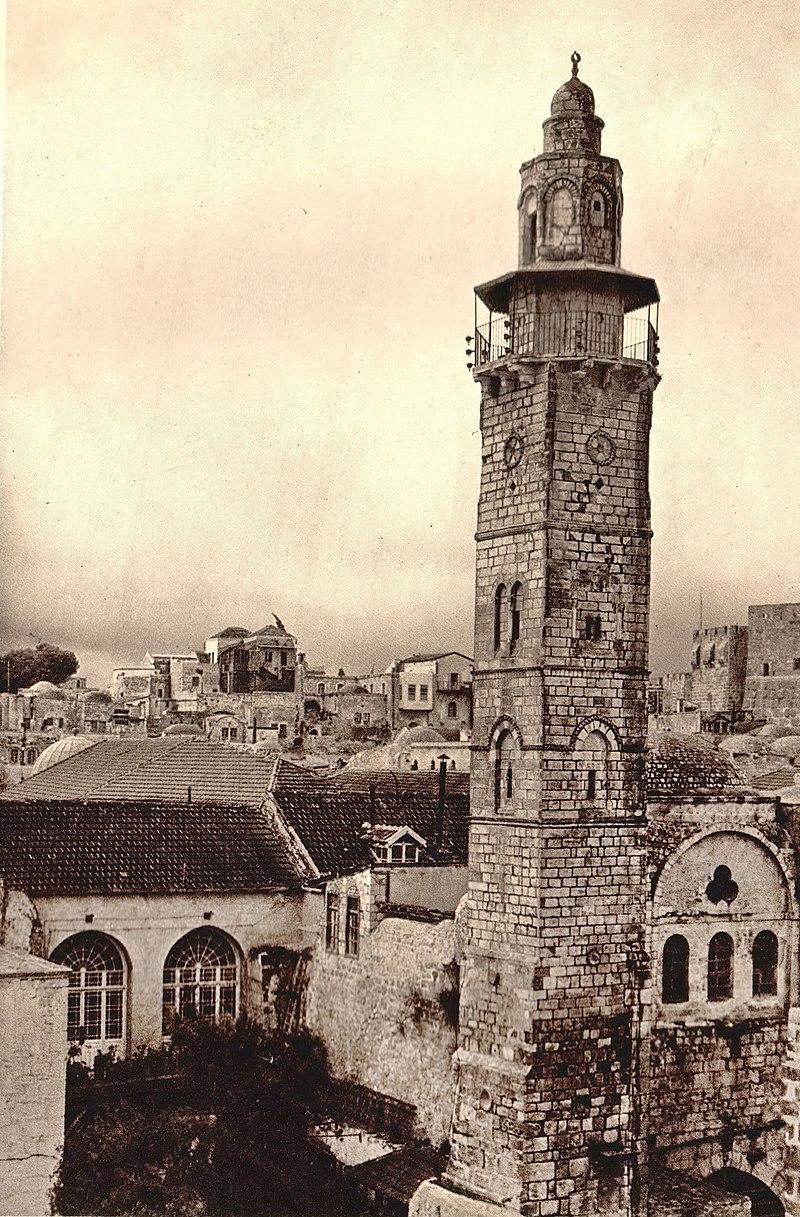 מסגד סידנא עומר