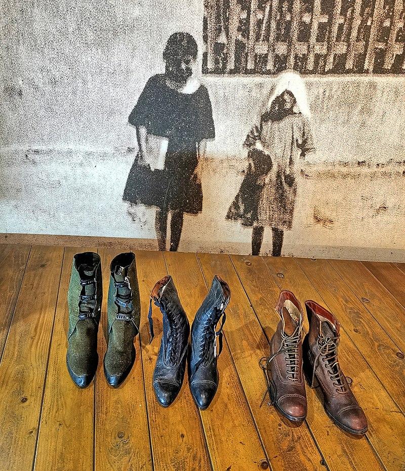 נעליים מפעם בראשון לציון