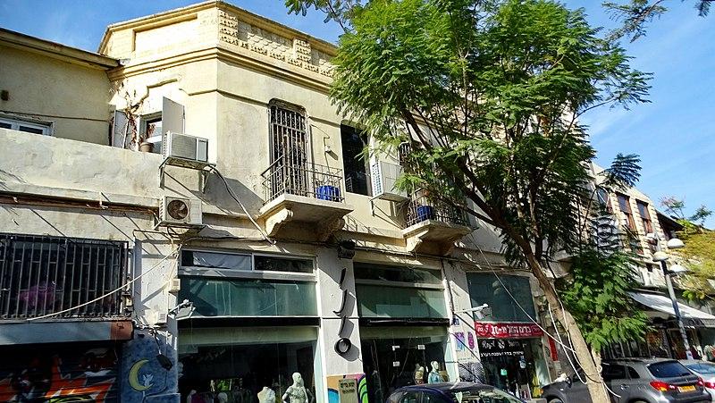 מלון ספקטור תל אביב