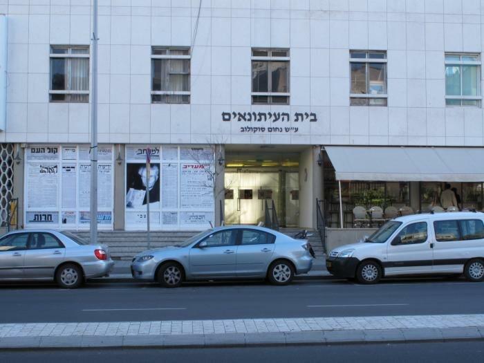 PikiWiki Israel 976 The Journalists House בית אגודת העיתונאים בתל אביב