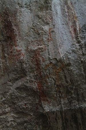 Salvadorans - Petroglyphs in Holy Spirit Grotto (corinto cave), Morazan, El Salvador.