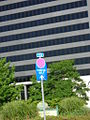Pittsburgh, Pennsylvania (4189402983).jpg