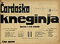 Plakat za predstavo Čardaška kneginja v Narodnem gledališču v Mariboru 5. marca 1931.jpg