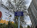 Plaque Chemin Montreuil Claye - Noisy-le-Sec (FR93) - 2021-04-16 - 4.jpg