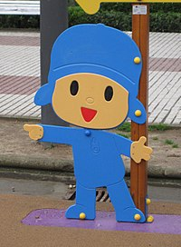 Image illustrative de l'article Pocoyo