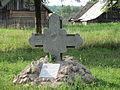 Pohostyszcze cross.JPG