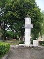 Pomnik ku czci poległych żołnierzy w II wojny światowej przy ulicy Koszalińskiej - panoramio.jpg