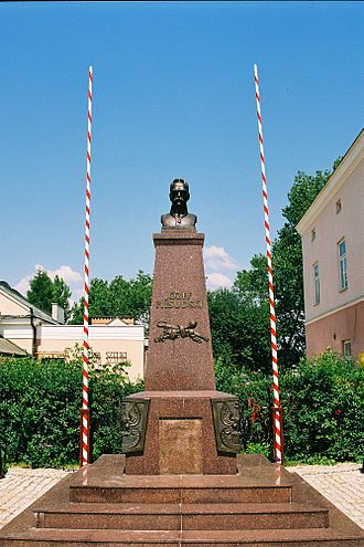 Krosno - Monument to Józef Piłsudski.