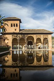 Portico and pool of the early 14th-century Partal,