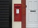 Post box on Martin's Lane, Wallasey.jpg