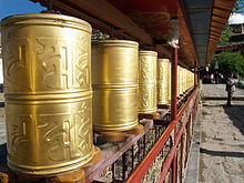 Prayer wheels in Gyantse.jpg