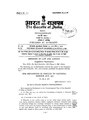 Prevention of Insults to National Honour Act, 1971 on Gazette of India.pdf
