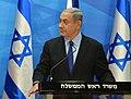 Prime Minister Netanyahu (22674245217) (cropped-02).jpg