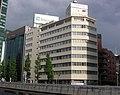 Productivity Building, Shibuya, Tokyo.JPG
