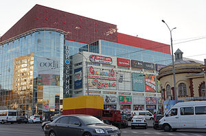Chechelivskyi District - A shopping mall in Chechelivskyi District